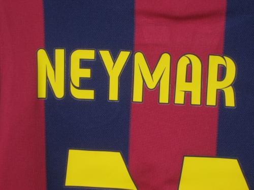 Neymar Trikot